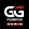 GGпокерокSupport