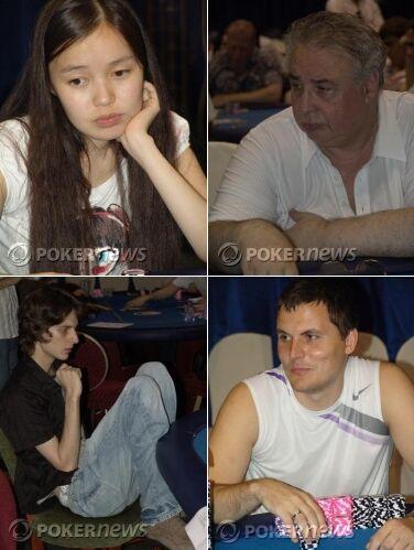 Лика Герасимова, Нодар Керджиев, Макс Кац, Кирилл Рабцов