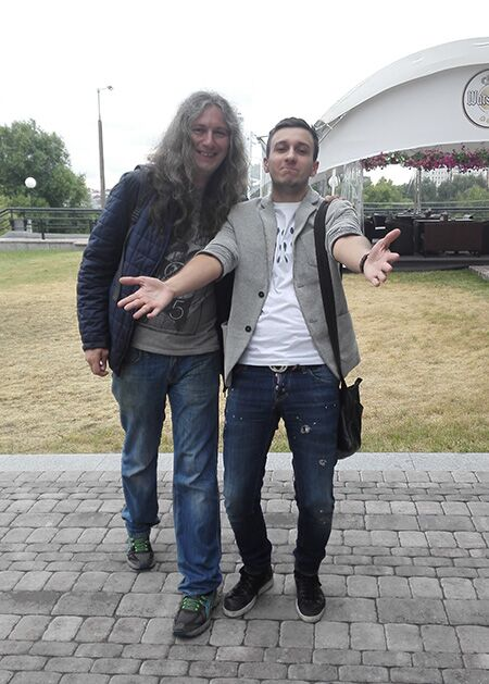 С Хинтом