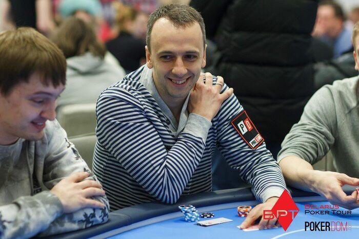 смотреть покер турниры на русском 2015