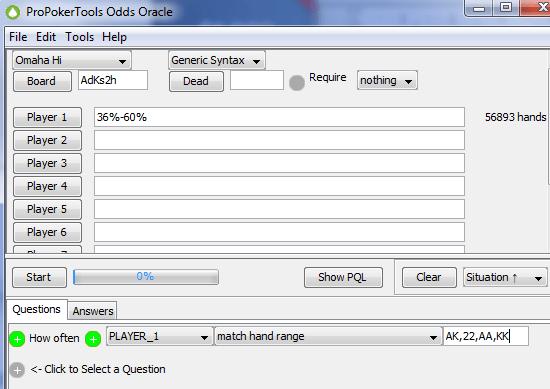 Как задать вопрос Odds Oracle