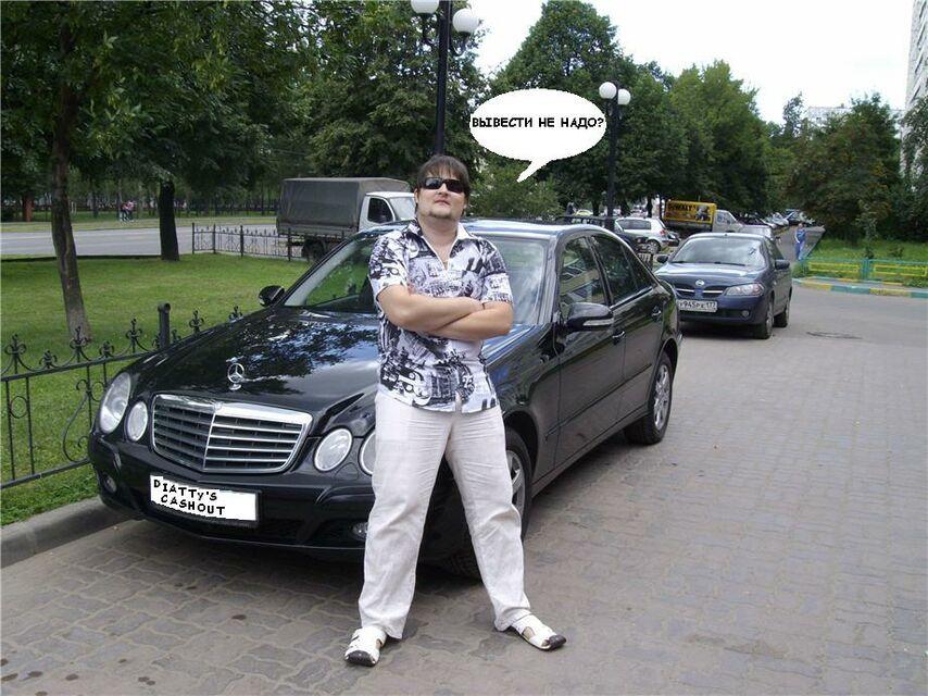 Михаил Петров курильщика