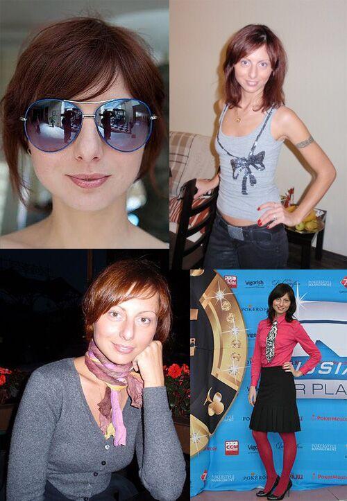 Марина Скубеник