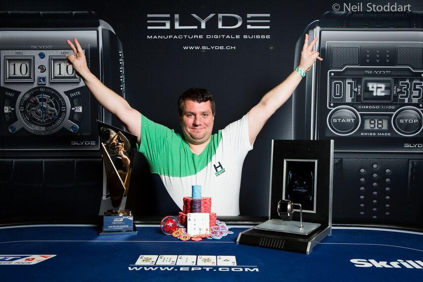 Андрей Заиченко выиграл турнир хайроллеров в Праге