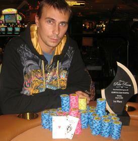 Дмитрий Громов, приз и тузы