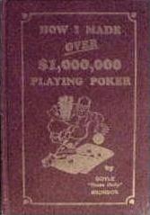 Первое издание Суперсистемы