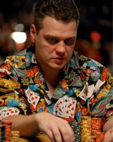 Gipsy в игре в сногсшибательной рубашке!