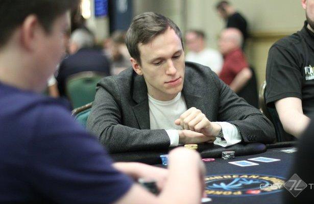 Форум о покере онлайн покер онлайн на деньги для айфона