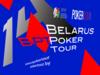 Belarus Poker Tour 14: 10 - 20 марта