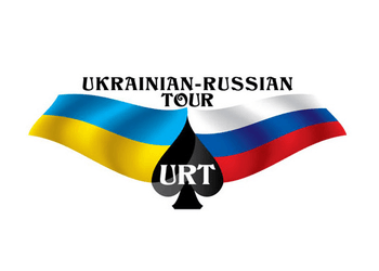 Ukrainian Russian Tour: Киев ждет!