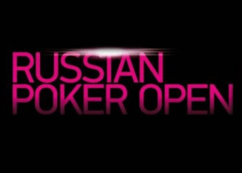 RPT Russian Poker Open Тбилиси by Adjarabet.com: 15-24 ноября