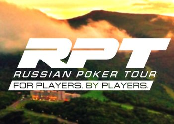Vbet Russian Poker Tour Армения: 13 - 23 июля
