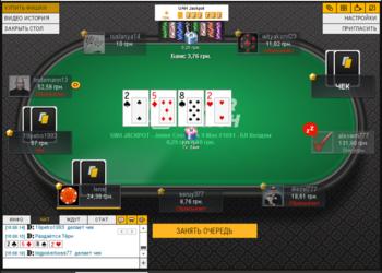 в хорошем турнир покер онлайн качестве бесплатно