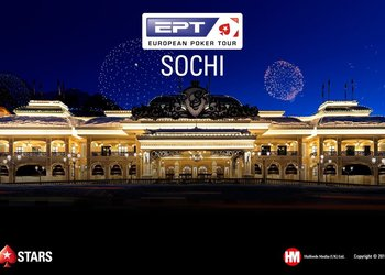 European Poker Tour Сочи: 20 - 29 марта