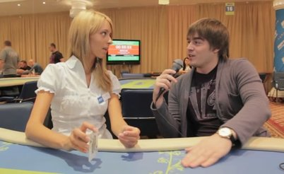 Russian Poker Tour Киев, день 2