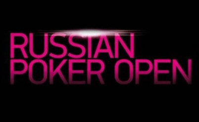 RPT Russian Poker Open Киев by Adjarabet.com: неделя до старта!
