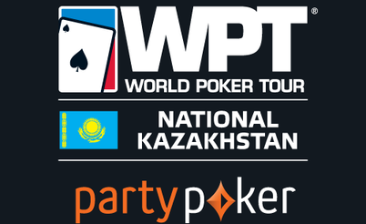 World Poker Tour Казахстан: 22 мая - 1 июня