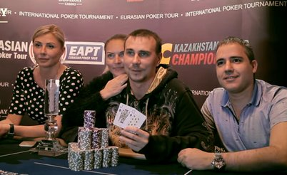 Eurasian Poker Tour Казахстан: футбол и фокусы