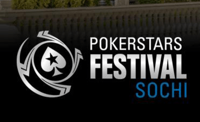 PokerStars Festival Сочи: 16 - 22 октября