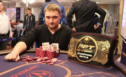 Гранд Финал Vbet Russian Poker Tour Минск: 1 - 12 марта