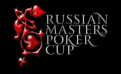 Лас-Азов: Russian Masters Poker Cup