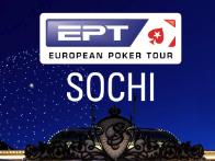 European Poker Tour Сочи: прямые видеотрансляции